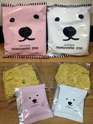 円山動物園白クマラーメン