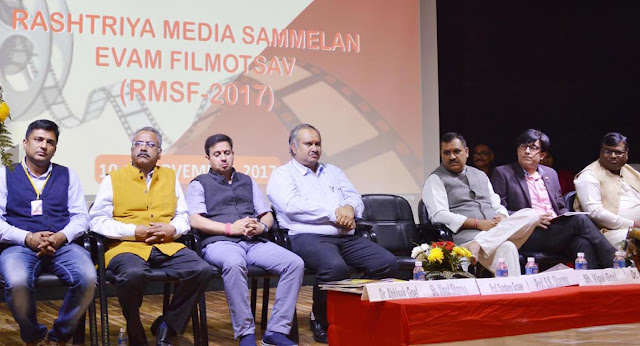 rashtriya-media-sammelan-avam-filmotsav-2017-ymca-university-faridabad