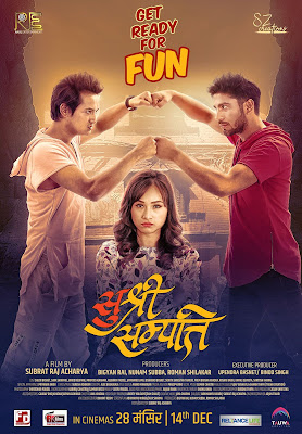 Sushree Sampati (2018) Full Nepali Movie HC HDRip 900MB
