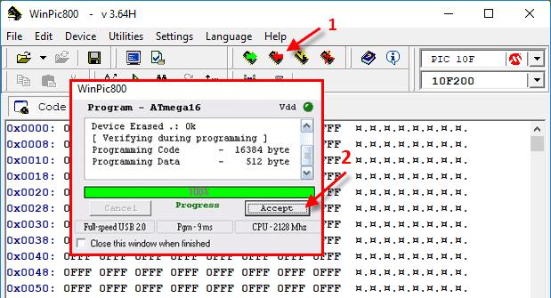 تحميل وشرح برنامج WinPic800
