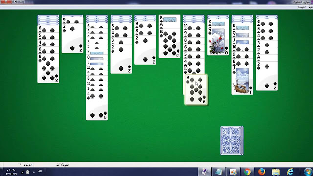 تحميل لعبة سوليتير مجانا الكوتشينة للكمبيوتر والاندرويد download solitaire game