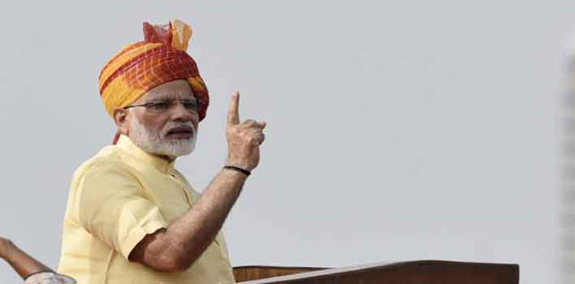 पीएम एक को आएंगे जयपुर