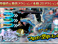 Aozora's Liberationion MOD v2.1.0 Unlimited Apk Android Terbaru