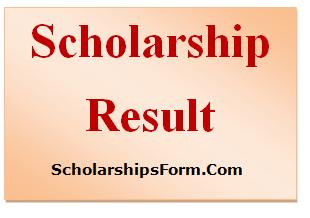 NMMS Scholarship Result