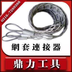 電氣生涯 Electrical Life: 電氣工程述語 Predicate in Hong Kong (Electrical Engineering) I