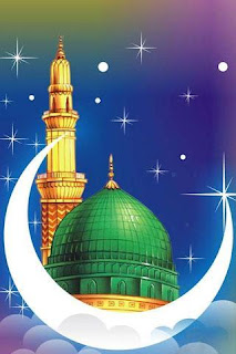Madinah Wallpapers APK Latest Version Free Download For Android 1