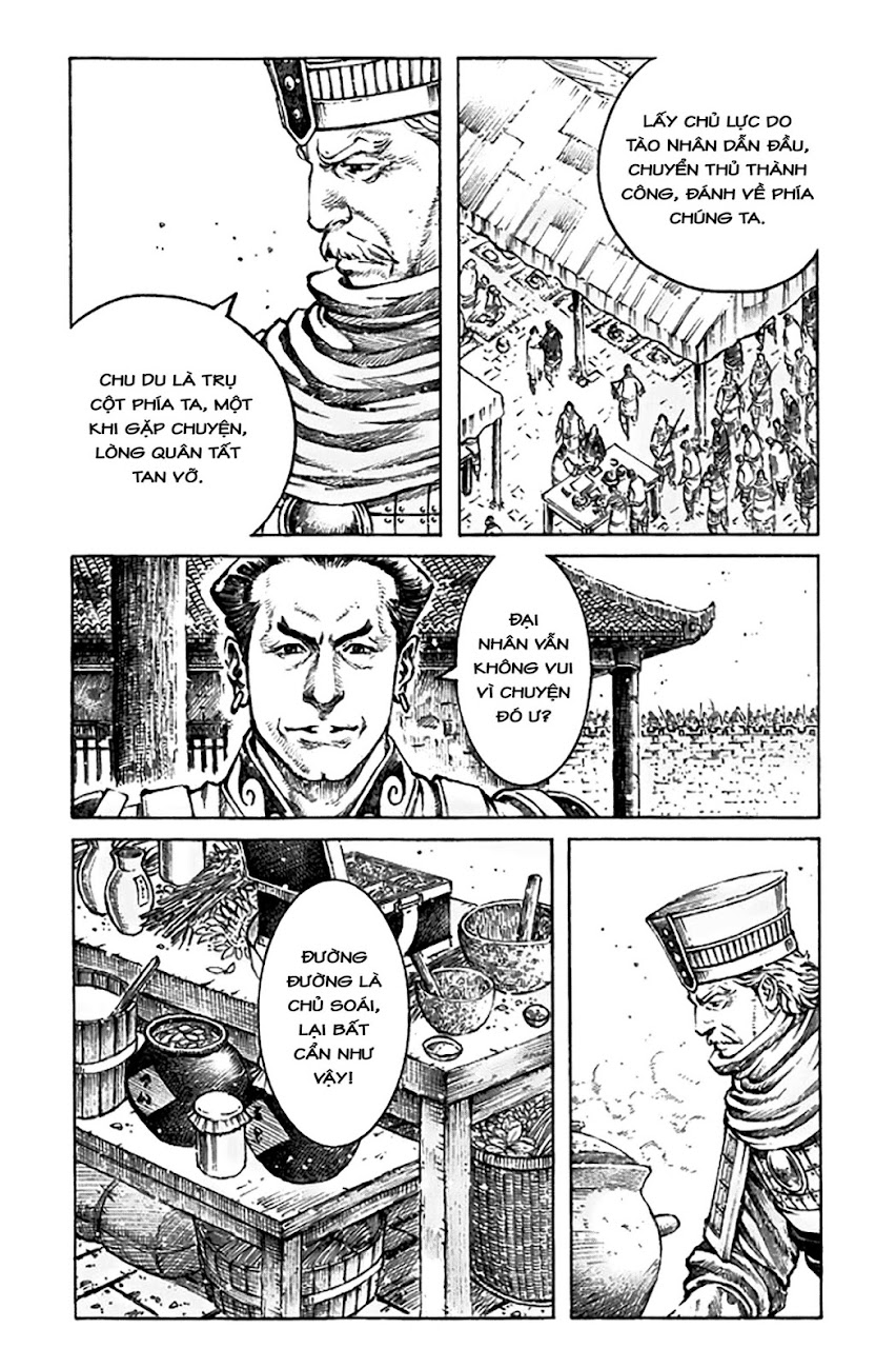 Hỏa phụng liêu nguyên Chương 496: Tối Du chi sách trang 4