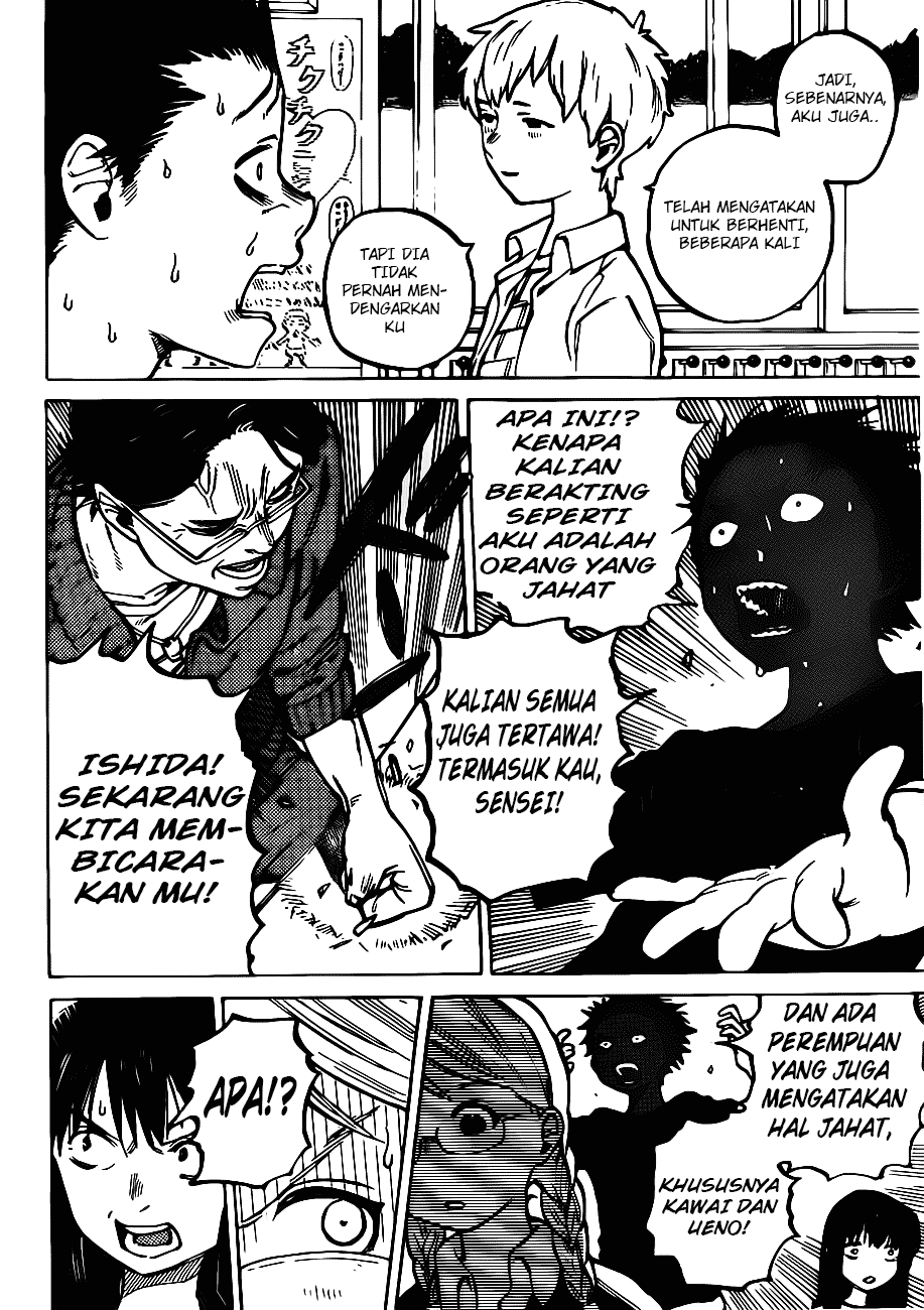 Koe no Katachi Chapter 03-12
