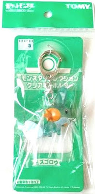 Mudkip figure clear version Tomy Monster Collection Key chain