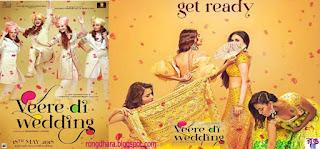 সোনম কাপুর, কারিনা কাপুর-এর 'ভীরে ডি ওয়েডিং' ছবির ট্রেইলার!