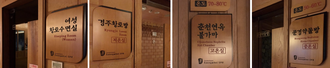 Sjov gratis Daegu Travel Sauna og Thai Massage Trip In-7182