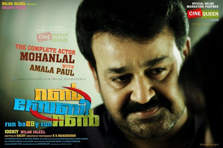 Queen malayalam movie full songs mp3 download