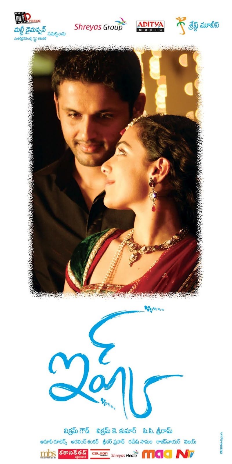 Egire Mabbulalona Telugu Video Song    Happy Movie    Allu