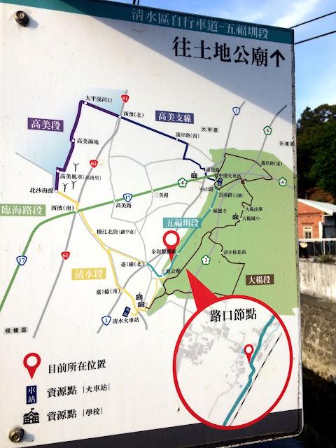 五福圳自行車道地圖