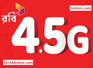 Robi-4G-Internet-Packages