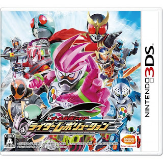 All Kamen Rider Rider Revolution 3DS ROM Cia - isoroms com