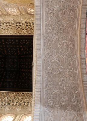 Decoración interior del Alcázar del Genil. Granada