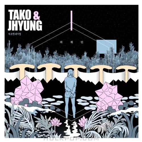 Tako & J Hyung – 외계인 – Single