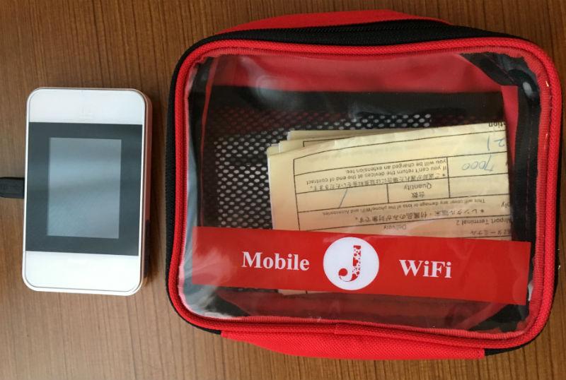 Tokyo Pocket Wifi