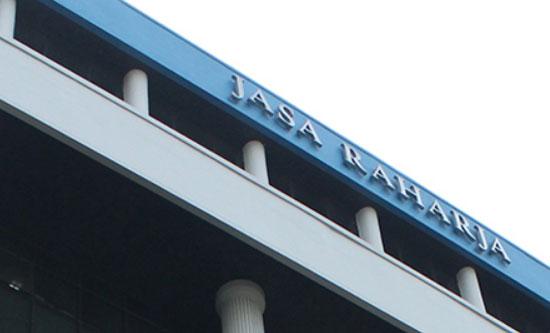 Gedung Jasa Raharja Pusat di Jakarta.  Foto dari Internet