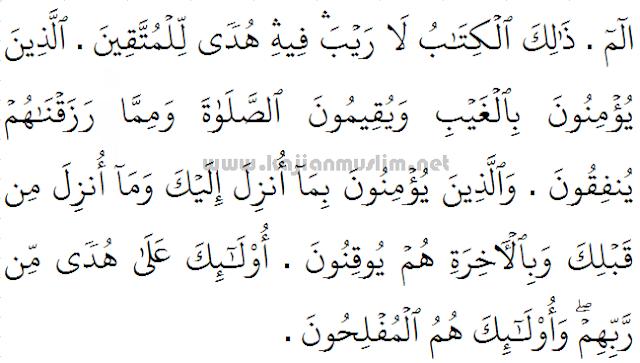 Membaca Surat Al-Baqoroh