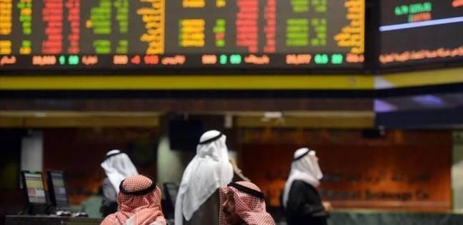 هبوط مؤشر البورصة فى قطر لأكثر من 8 %