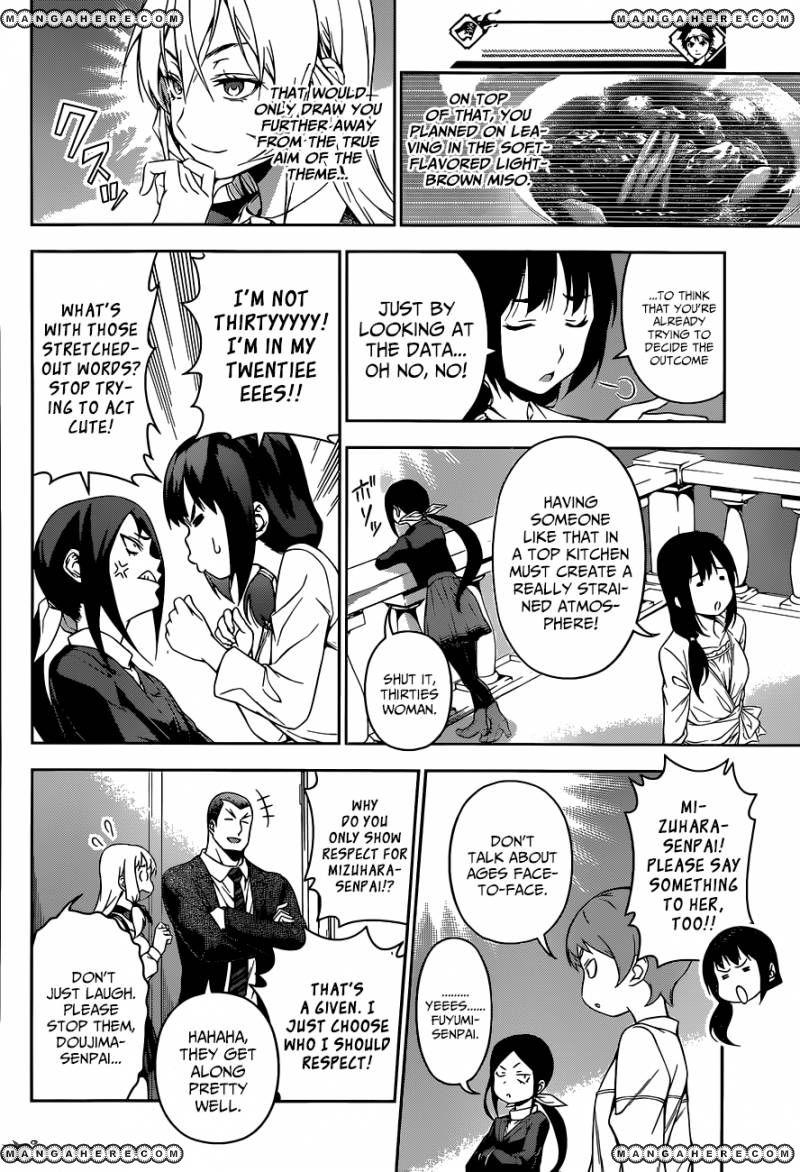 Shokugeki no Soma - Chapter 93