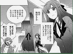 Lostorage incited WIXOSS: Hissatsu Honest