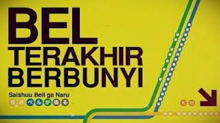 download dvdrip dvd saishu bell ga naru jkt48 bel terakhir berbunyi setlist theater full video.jpg