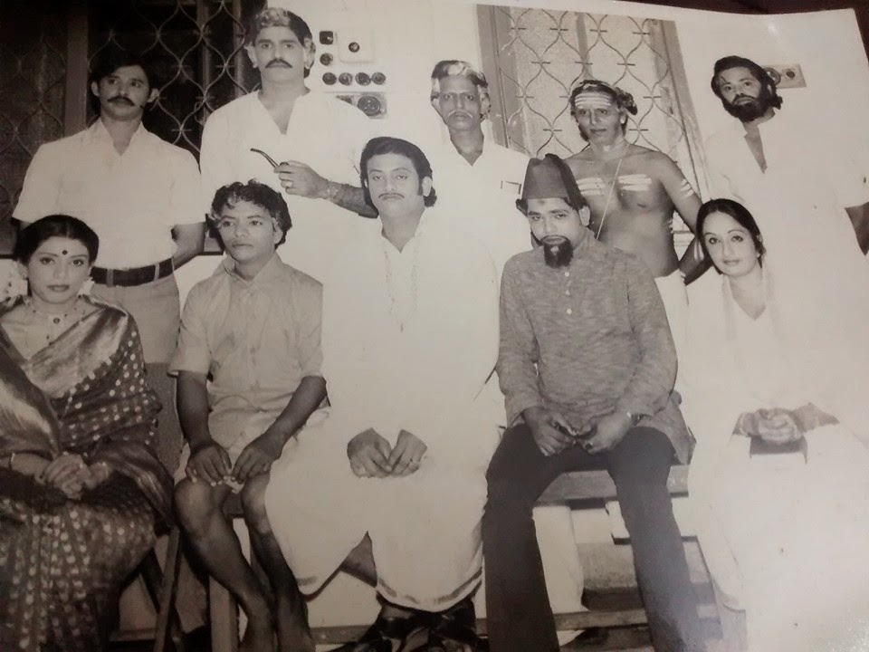 Scene Photo from Kahalam Drama