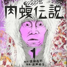 El manga spin-off Yamikin Ushijima-kun Nikumamushi Densetsu, estará en pausa hasta el verano próximo