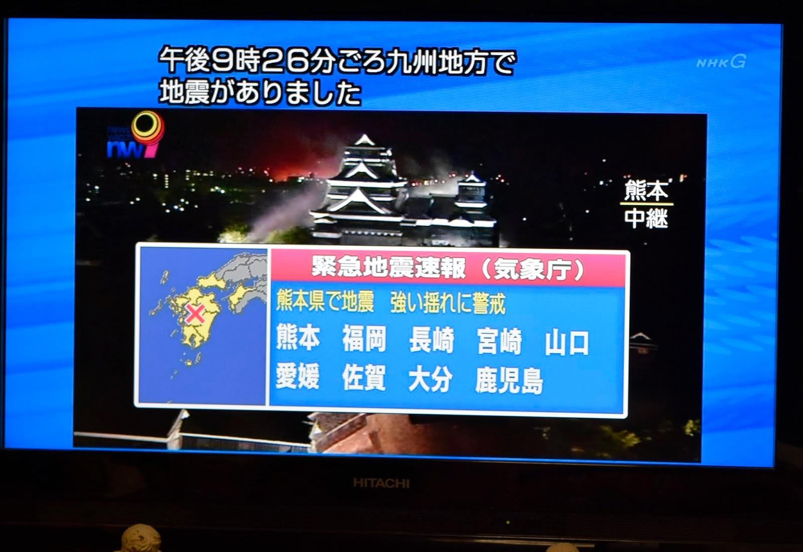 攻略!ABCニュース英語 |NHK BS1 ワールドウ …