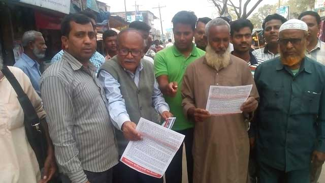 demanding release of Begum Khaleda Zia at Niyamatpur