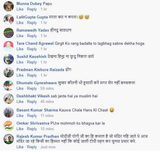 rahul-gandhi-exposed-on-social-media
