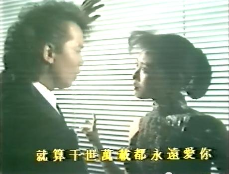 come back to love: 賈思樂 - 我的心向著你 (1984)