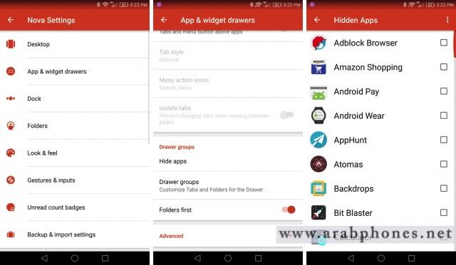 استعمال لانشر (الواجهة الرئيسية) مغاير لاخفاء التطبيقات: