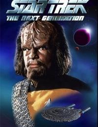 Star Trek: The Next Generation 4 | Bmovies