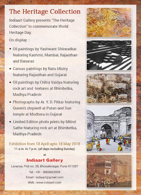 The Heritage Collection at Indiaart Gallery, Pune (www.indiaart.com)
