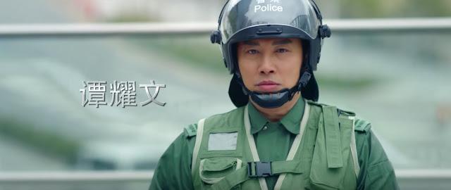 PTU Police Tactical Unit Hong Kong Drama Patrick Tam