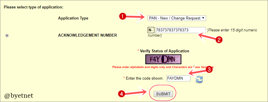 Pan card status check करने का तरीका