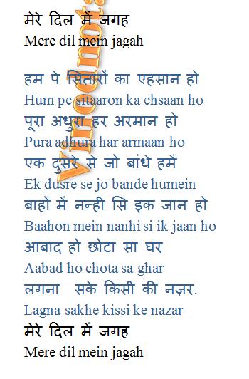 harmonium notes for punjabi songs pdf