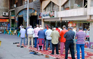 Men Praying Street Cairo Egypt Islamic Muslim