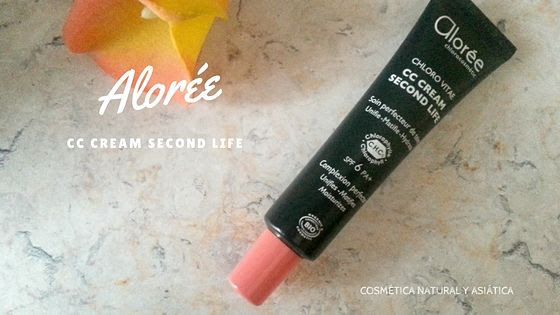 aloree-cc-cream-second-life-portada