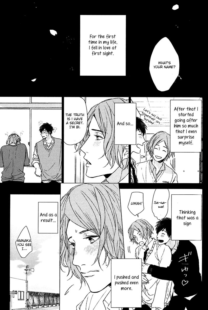 Koi to wa Baka de Aru Koto da - Chapter 6