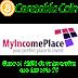 MyIncomePlace - Gana el 125% de tu inversion