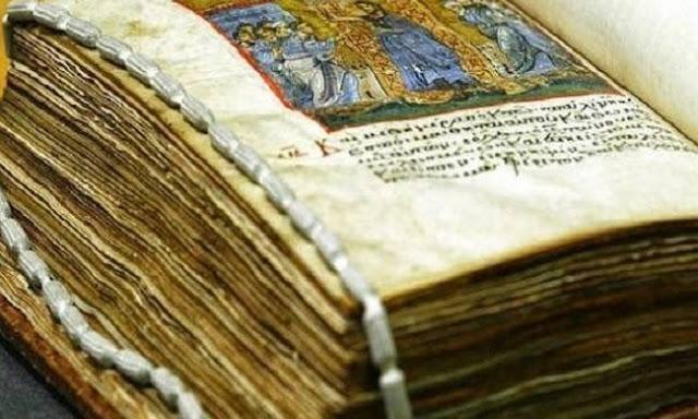 Η φοβερή προφητεία του 1053 που ανατριχιάζει – Τι θα γίνει στο μέλλον
