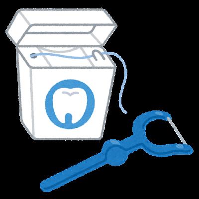 デンタルフロス・歯間ブラシのイラスト
