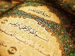 Fatwa Ibnu Shalah; Bolehkan membaca al-quran dan menghadiahkan pahalanya kepada orang meninggal?