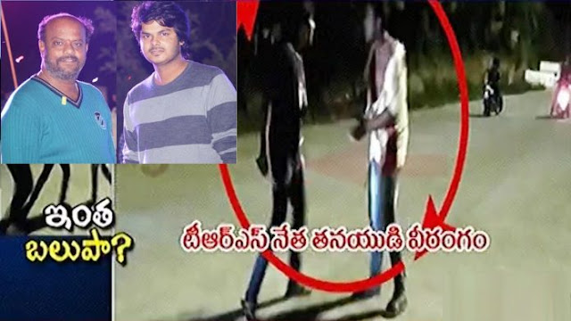 LB Nagar TRS Incharge Ram Mohan Gouds Son Attacked Toll Booth Employees With Knife
