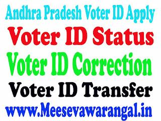 AP Voter ID Apply AP Voter ID Apply | AP  Voter ID Status |AP  Voter ID Correction | AP Voter ID Transfer | Voter ID List Download